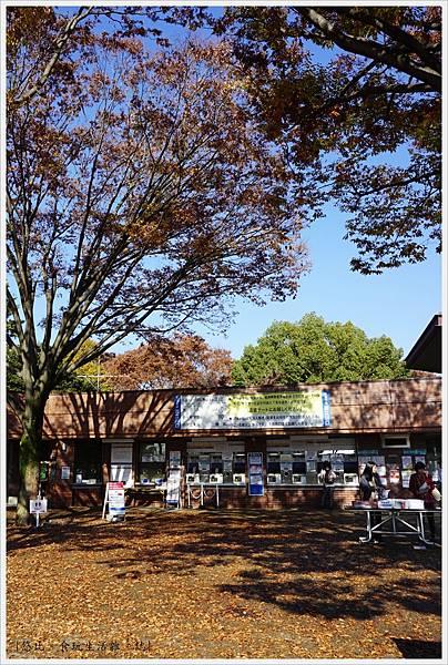 昭和紀念公園-5-門票販賣機.JPG