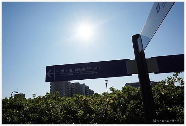 昭和紀念公園-7-指標.JPG