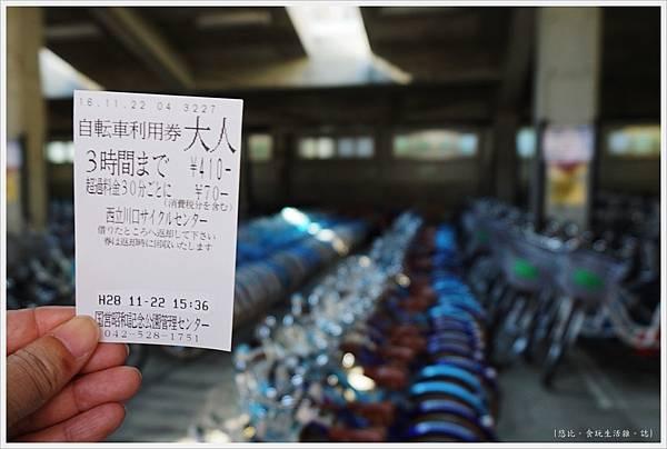 昭和紀念公園-11-租借自行車券.JPG