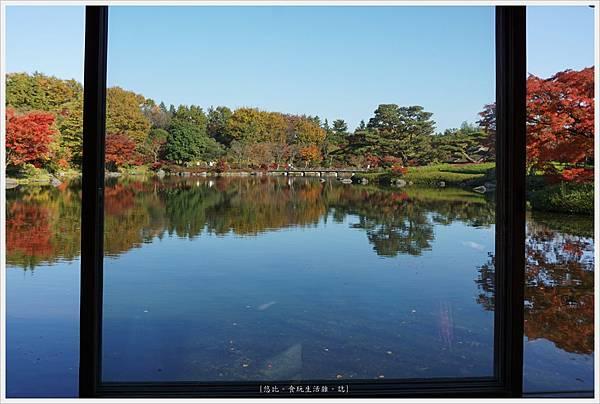 昭和紀念公園-33-清池軒.JPG