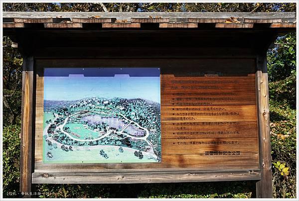 昭和紀念公園-35-日本庭園.JPG