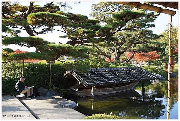 昭和紀念公園-53-日本庭園-船屋.JPG