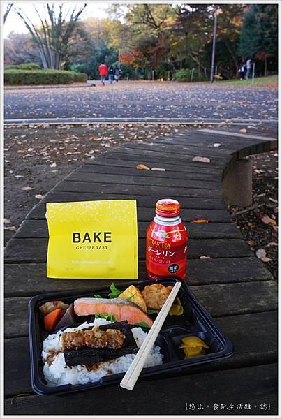 昭和紀念公園-136-便當.JPG