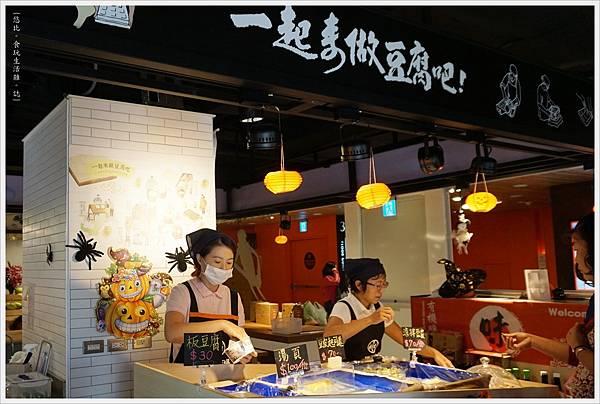 第六市場-10-豆腐店.JPG