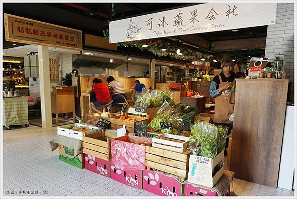 第六市場-11-可沐蔬果會社.JPG