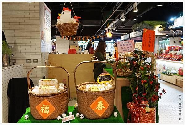 第六市場-33-雞蛋專賣店.JPG