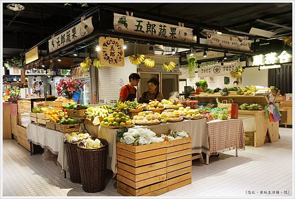 第六市場-50-五郎蔬果.JPG