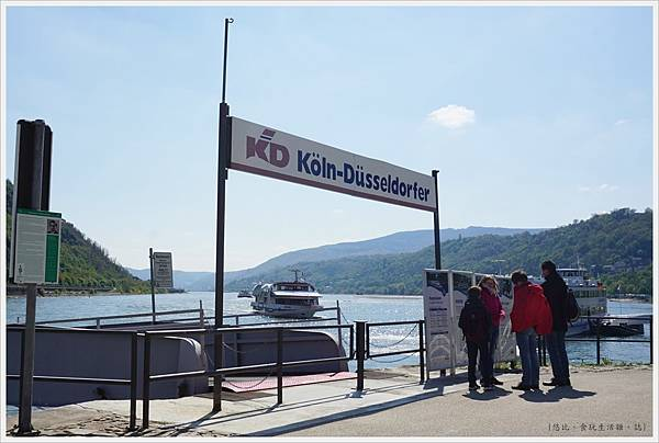 KD-遊萊茵河-1-1.JPG