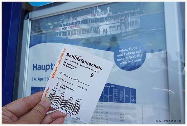 巴哈拉-4-KD船票.JPG
