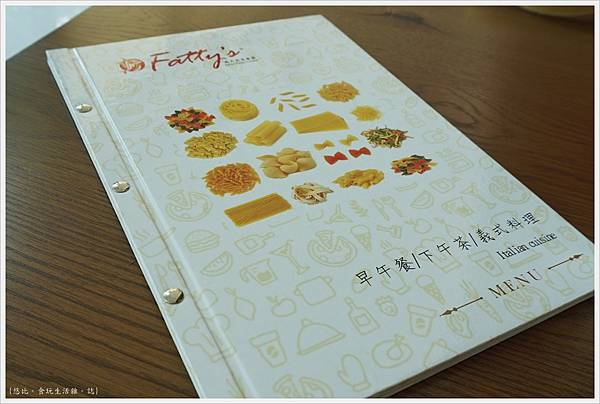 Fatty's崇德店-25-MENU.JPG
