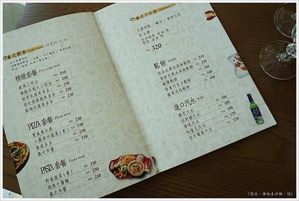 Fatty's崇德店-26-MENU.JPG