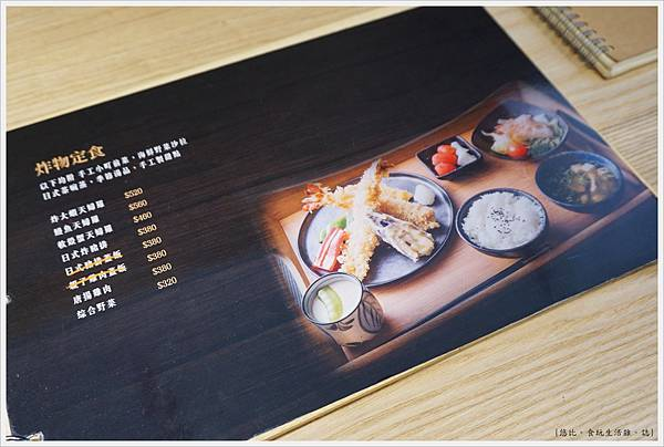 Fatty's崇德店-50-鍋物MENU.JPG