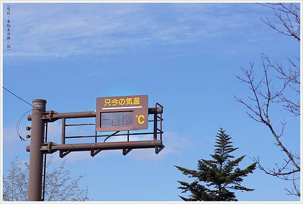 輕井澤-14-溫度.JPG