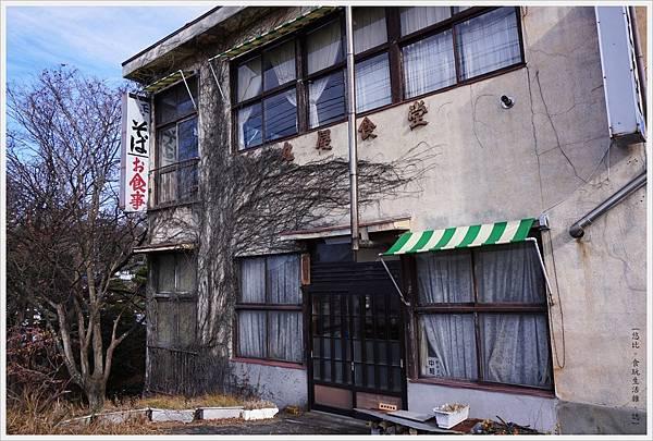 輕井澤-16-丸屋食堂.JPG