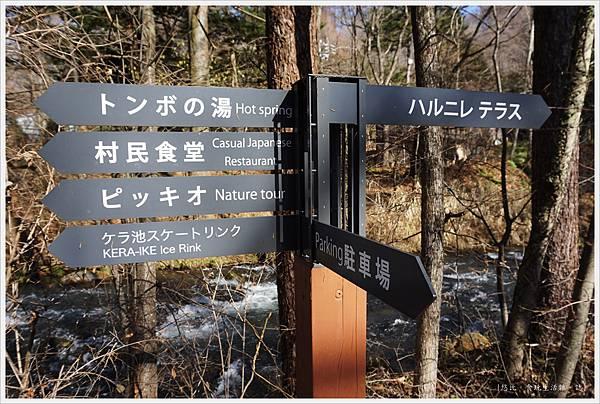 輕井澤-65-路標.JPG