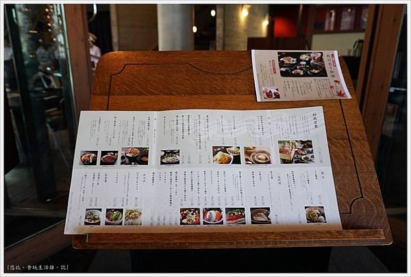 輕井澤-74-村民食堂.JPG