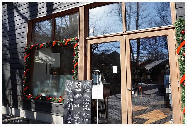 輕井澤-102-榆樹街小鎮-丸山咖啡.JPG