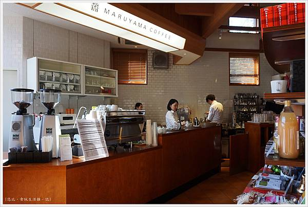 輕井澤-113-榆樹街小鎮-丸山咖啡.JPG