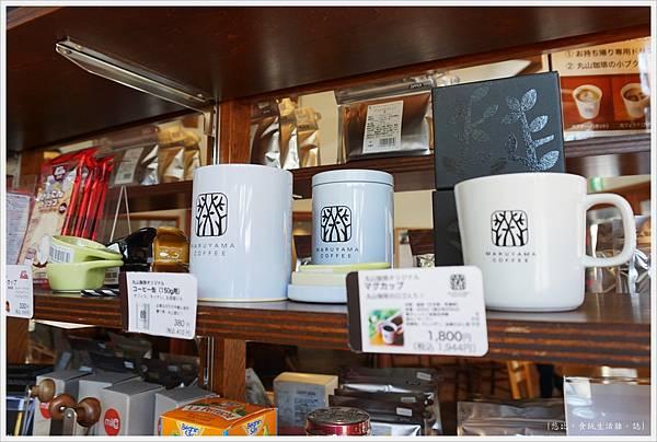 輕井澤-114-榆樹街小鎮-丸山咖啡.JPG