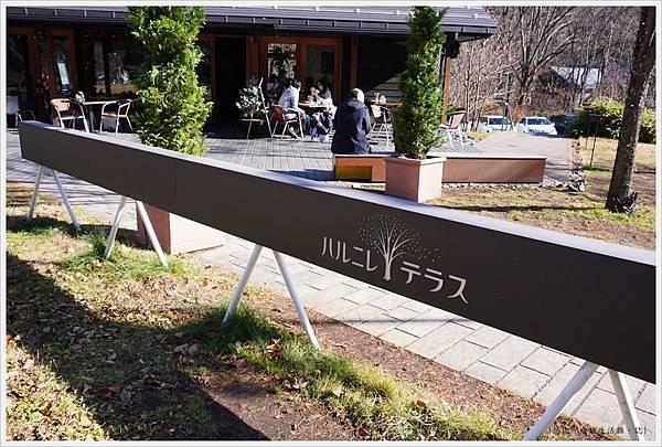 輕井澤-127-榆樹街小鎮.JPG