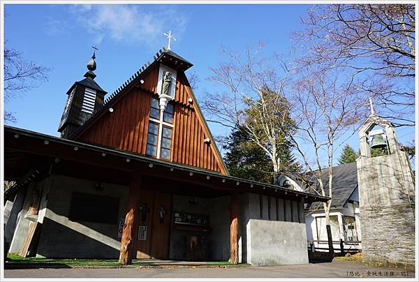 輕井澤-165-聖保羅教會.JPG