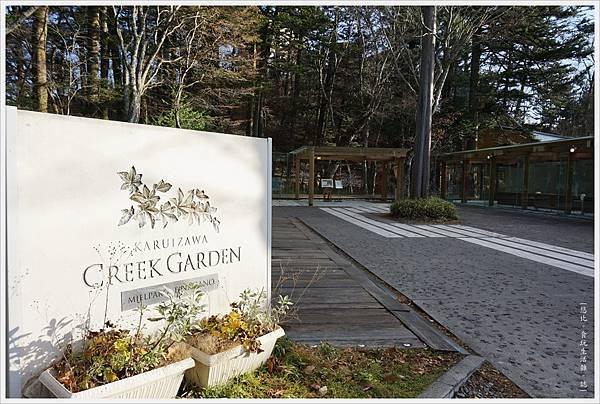 輕井澤-185-Greek Garden.JPG