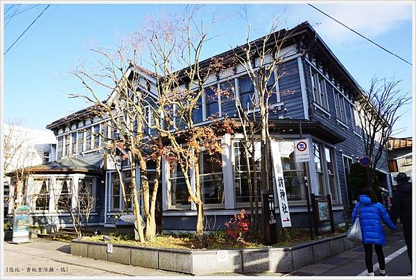 輕井澤-188-觀光會館.JPG