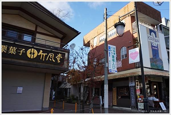 輕井澤-196-停車場.JPG