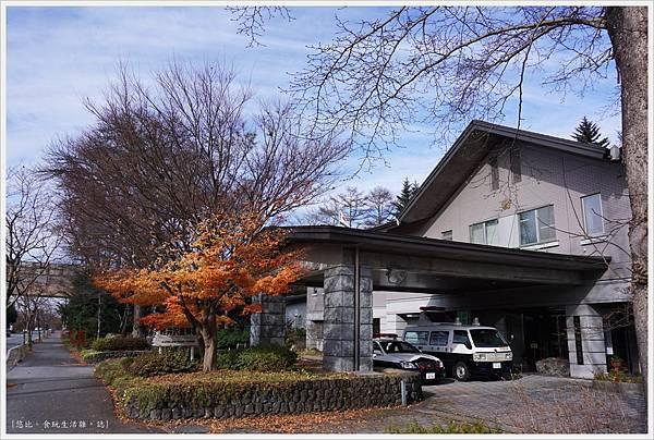 輕井澤-9-警察局.JPG