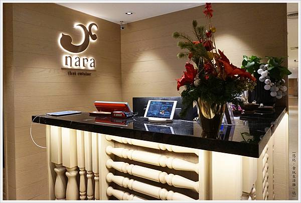 NARA Thai-5-櫃台.JPG