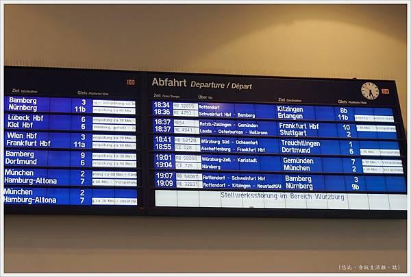 烏茲堡-車站-1.JPG