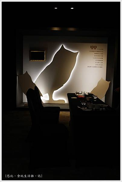 樂樂書屋-12.JPG