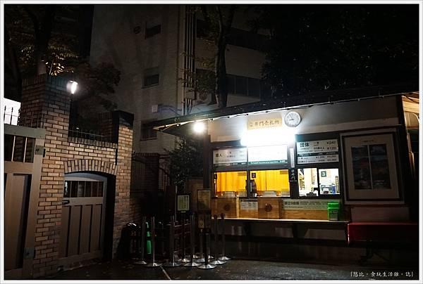 六義園-夜楓-44.JPG