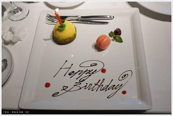 法三小館-37-生日甜點.JPG