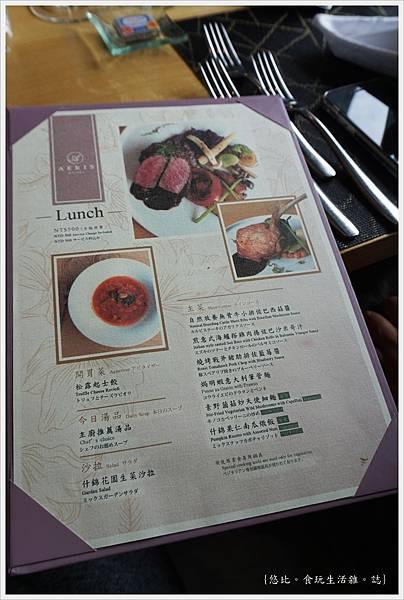 愛麗絲西餐廳-10-MENU.JPG
