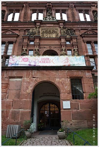 海德堡城堡-69-藥事博物館.JPG