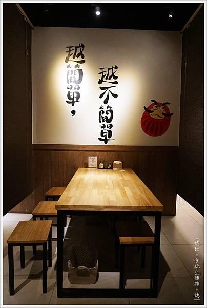 禧樂-37-店內座位.JPG