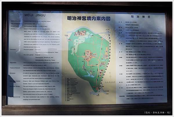 明治神宮-4-境內地圖.JPG