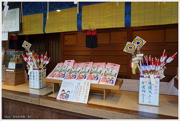 明治神宮-33-社務所.JPG