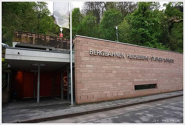 海德堡纜車-1-城堡站.JPG