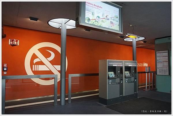 海德堡纜車-2-城堡站.JPG