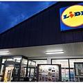 Andreasbrau-20-LiDL超市.JPG