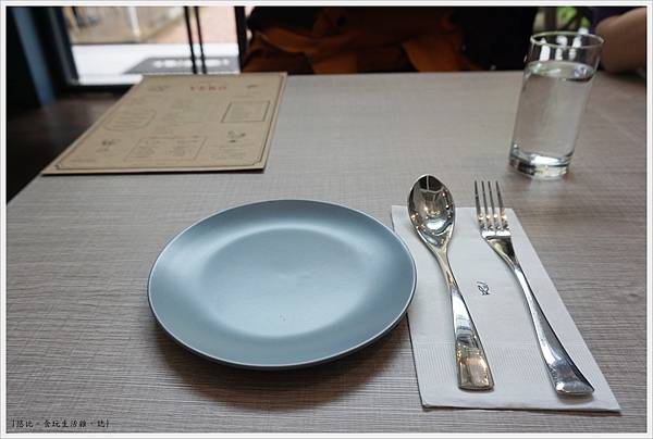 米若-17-餐具.JPG