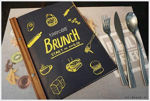 Bistro88-7-早午餐menu.JPG