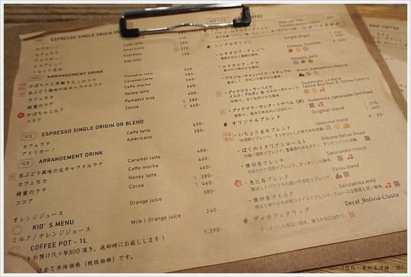 惠比壽-6-猿田彥咖啡.JPG