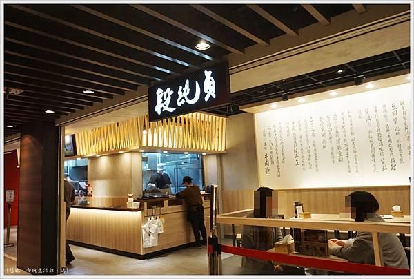 citylink松山2號店-10-3F.JPG