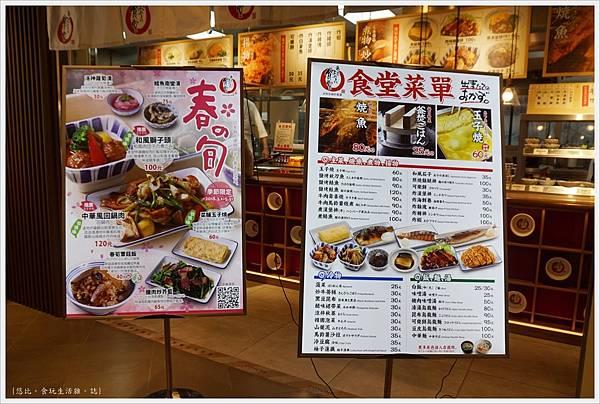 citylink松山2號店-9-3F.JPG