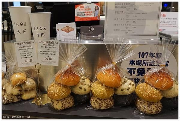 GC-17-Gontran Cherrier 松山店.JPG