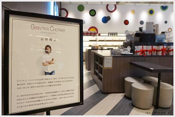GC-26-Gontran Cherrier 松山店.JPG