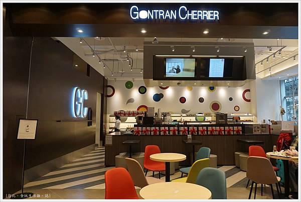 GC-27-Gontran Cherrier 松山店.JPG